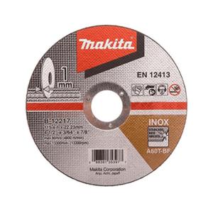 Makita B-12201