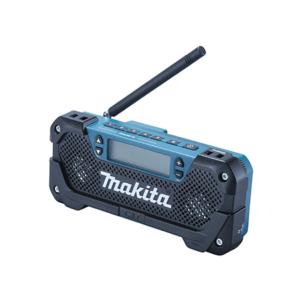 Makita MR-052Z